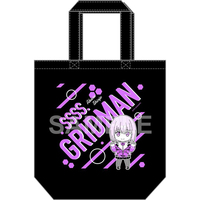 Tote Bag - Ultraman Series / Shinjou Akane