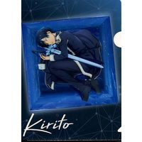 Plastic Folder - Sword Art Online / Kirito