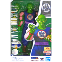 S.H. Figuarts - Dragon Ball / Goku & Piccolo