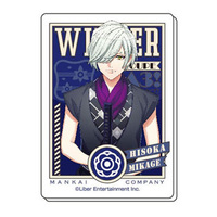 Magnet - A3! / Winter Troupe & Mikage Hisoka