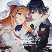 Soundtrack - WHITE ALBUM