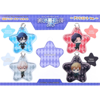 Key Chain - Star-Myu (High School Star Musical)