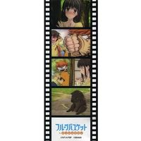 Bookmarker - Fruits Basket