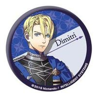 Badge - Fire Emblem Series / Dimitri (Fire Emblem)