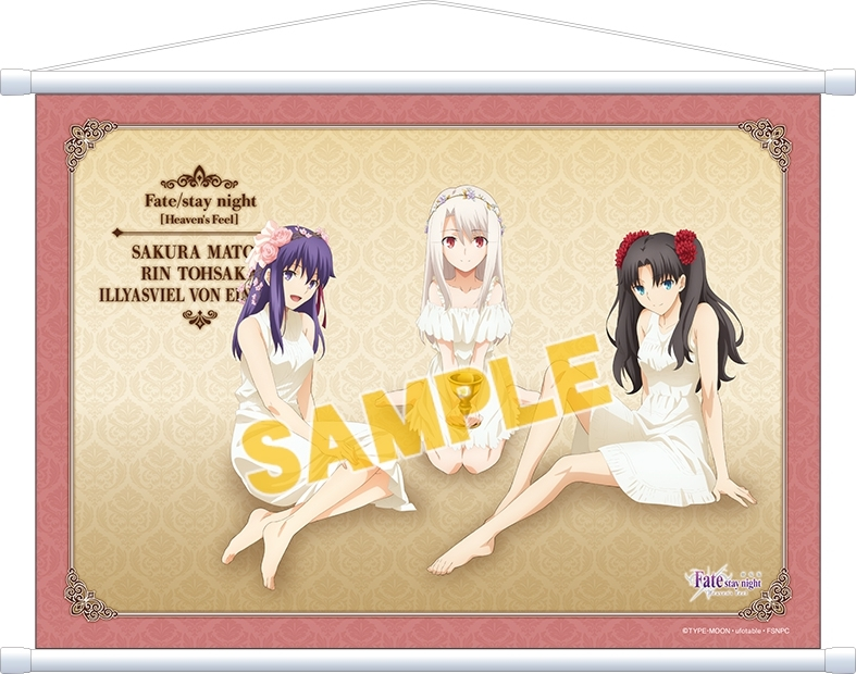 Tapestry - Fate/stay night