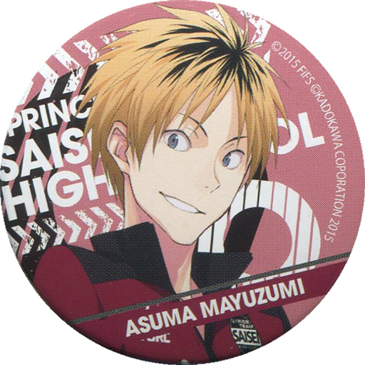 Trading Badge - Prince of Stride / Mayuzumi Asuma