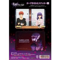 Stickers - Fate/stay night / Shirou & Saber Alter