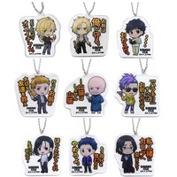 (Full Set) Acrylic Key Chain - BANANA FISH