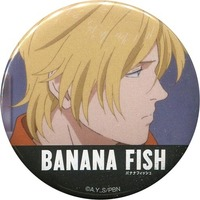 Can Magnet - BANANA FISH / Ash Lynx