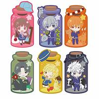 Clip - Fruits Basket
