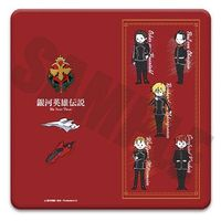 Ticket case - Legend of the Galactic Heroes