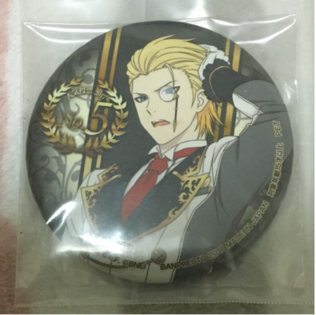 Badge - Tales Series / Eizen
