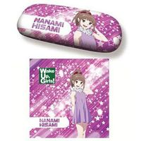 Glasses Cleaner - Wake Up, Girls! / Hisami Nanami