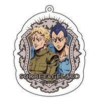 Acrylic Key Chain - Jojo no Kimyou na Bouken / Sorbet & Assassination Team & Gelato