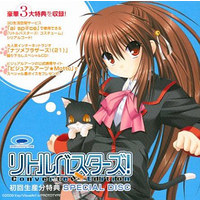 Music - Little Busters!