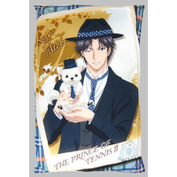 Cushion - Prince Of Tennis / Otori & Atobe
