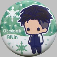 Trading Badge - Yuri!!! on Ice / Otabek Altin
