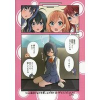 Booklet - Leaflet - SHIROBAKO
