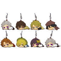 (Full Set) Rubber Strap - Daru~n - Bungou Stray Dogs