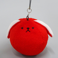 Key Chain - Tsukiuta