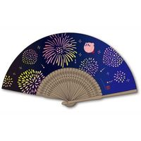 Japanese fan (Sensu) - Kirby's Dream Land