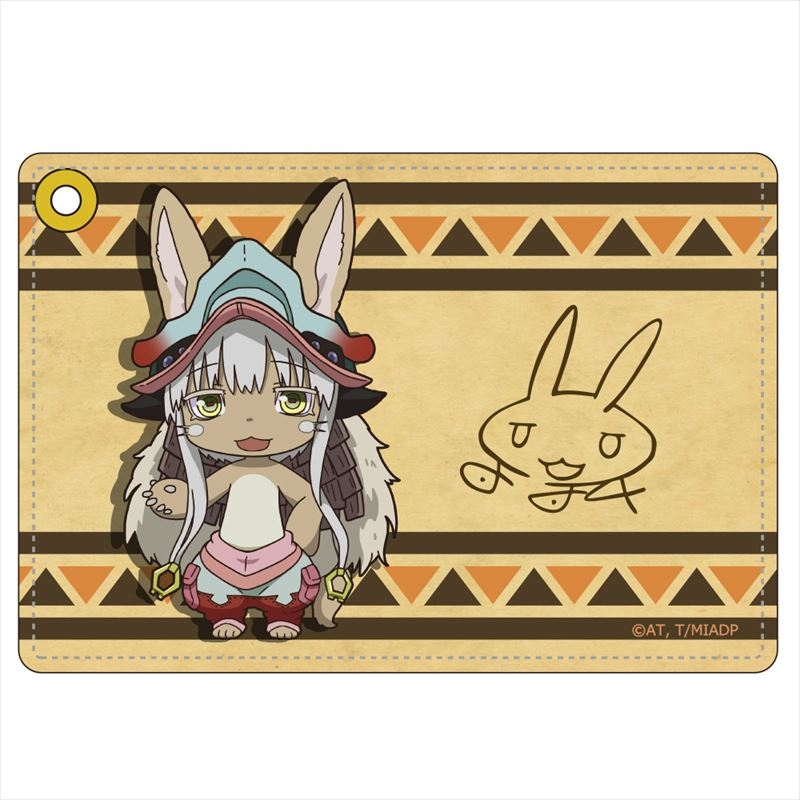 Commuter pass case - Made in Abyss / Nanachi