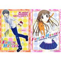 Notebook - Fruits Basket / Souma Yuki & Souma Kyou & Honda Tooru