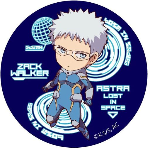 Trading Badge - Astra Lost in Space / Zack Walker