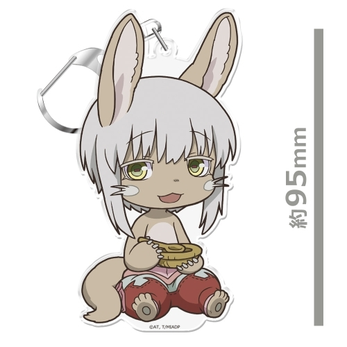 Acrylic stand - Puni Colle! - Made in Abyss / Nanachi