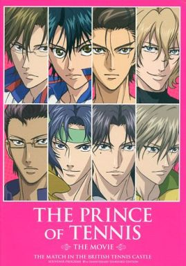 Booklet - Prince Of Tennis
