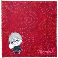 Multi Cloth - VitaminX