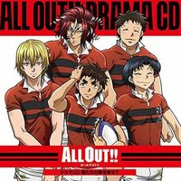 Drama CD - All Out!!