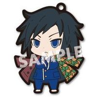 Rubber Strap - Demon Slayer / Tomioka Giyuu