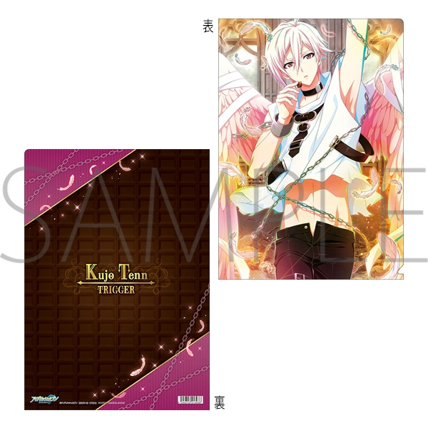 Plastic Folder - IDOLiSH7 / Kujou Ten