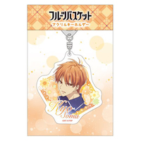 Acrylic Key Chain - Fruits Basket / Souma Kyou