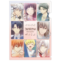Plastic Folder - Fruits Basket