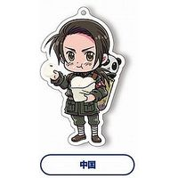 Trading Acrylic Key Chain - Hetalia / China (Wang Yao)