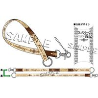 Neck Strap - The Heroic Legend of Arslan