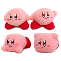 (Full Set) Plushie - Kirby's Dream Land