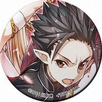 Trading Badge - Sword Art Online / Kirito