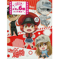 Memo Pad - Hataraku Saibou (Cells at Work!)