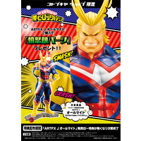 Figure - My Hero Academia / All Might