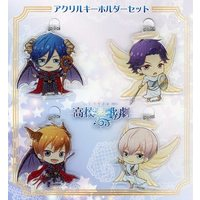 Acrylic Key Chain - Star-Myu (High School Star Musical)