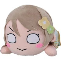 Nesoberi Plush - Love Live! Sunshine!! / Watanabe You