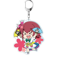 Big Key Chain - IRODORIMIDORI