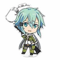 Key Chain - Sword Art Online / Shinon