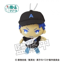 Plush Key Chain - Yubi no Ue Series - Kuroko's Basketball / Aomine Daiki