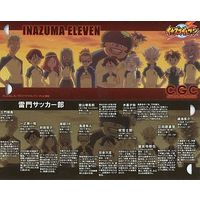 Character Card - Inazuma Eleven Series
