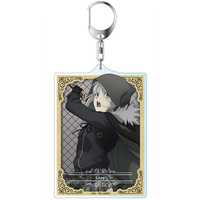 Big Key Chain - The Case Files of Lord El-Melloi II / Gray (Fate Series)