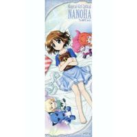 Stick Poster - Magical Girl Lyrical Nanoha / Yagami Hayate